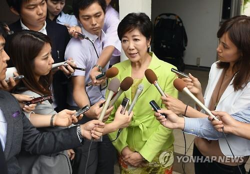 2016년 7월 자민당의 지원을 받지 않고 독자적으로 도쿄도 지사 선거에 출마한다고 발표할 당시의 고이케 유리코 지사. [교도=연합뉴스 자료사진]