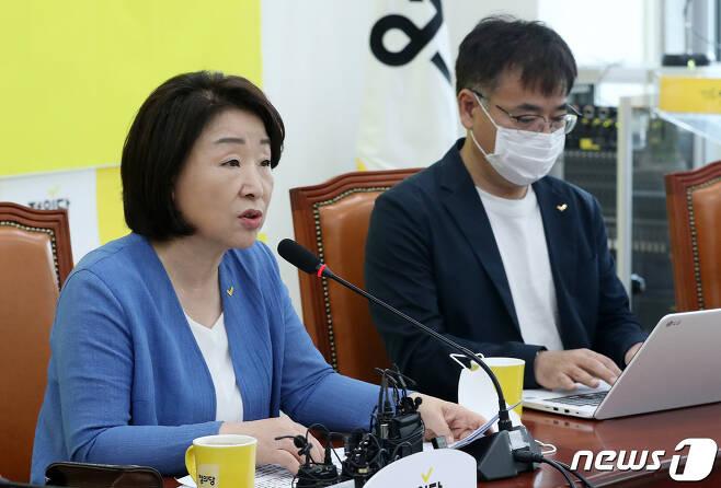 심상정 정의당 대표가 6일 오전 서울 여의도 국회에서 열린 상무위원회의에서 모두발언을 하고 있다. 2020.7.6/뉴스1 © News1 박세연 기자