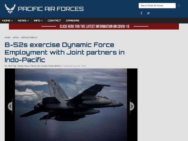 미 태평양공군 사령부가 5일 훈련 관련 보도자료를 내며 사용한 첫 사진의 모습. 미 태평양공군 사령부 홈페이지 캡처