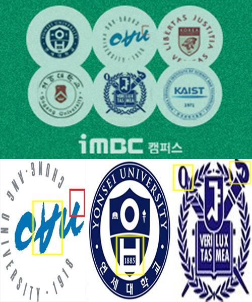 MBC 홈페이지 화면에 노출된 iMBC캠퍼스 광고. 연세대, 중앙대, 서울대 로고에서 일베를 뜻하는 'ㅇㅂ' 이미지가 발견된다. iMBC홈페이지