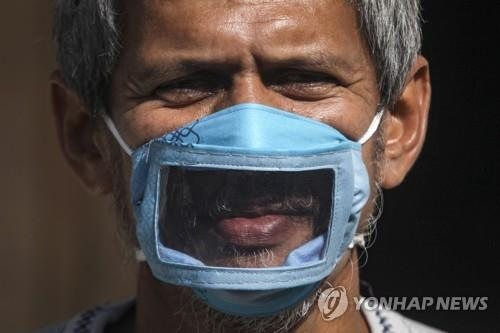 족자카르타의 부부가 청각장애인을 위해 만든 '투명 마스크' [AFP=연합뉴스]