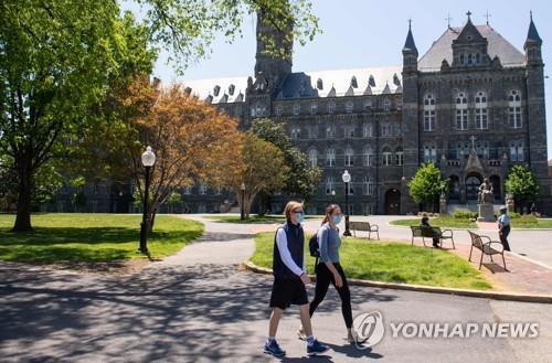 미 워싱턴DC의 조지타운 대학 전경 [AFP=연합뉴스 자료사진]