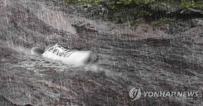 폭우 급류 인명 사고(PG) [제작 이태호] 사진합성
