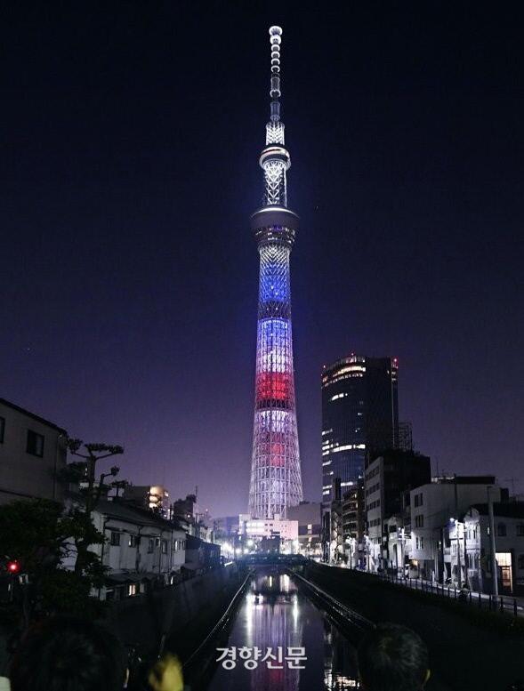 일본 도쿄 야경. 연합