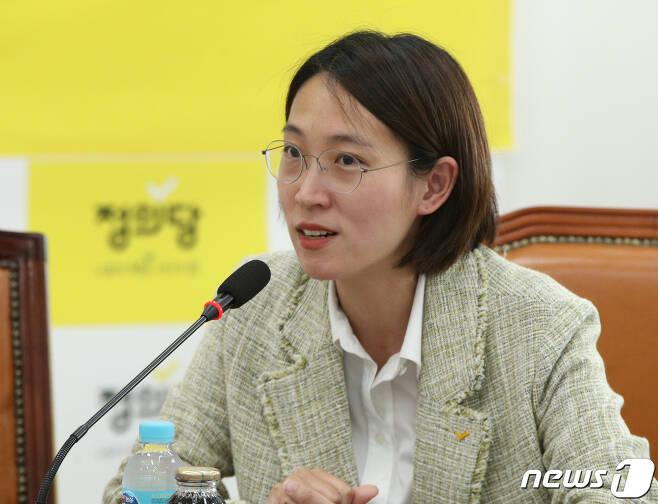 장혜영 정의당 의원. © News1 신웅수 기자