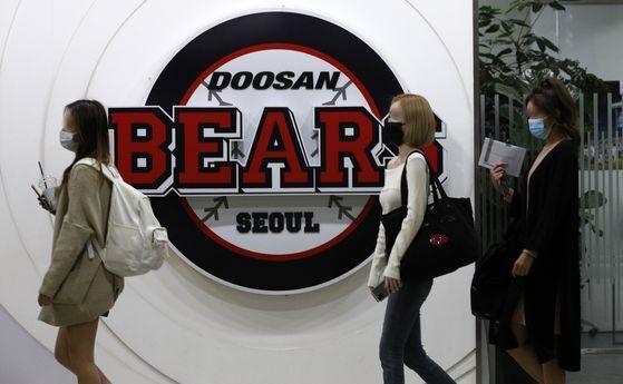 서울 잠실야구장에 있는 두산베어스 사무실. 뉴스1