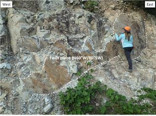 해남 지진 진원지 일대에 발달한 서북서 방향의 단층대/사진=지질연