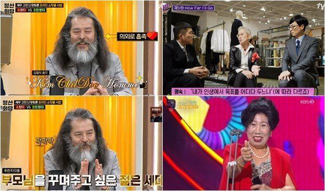 ⓒJTBC, tvN, KBS