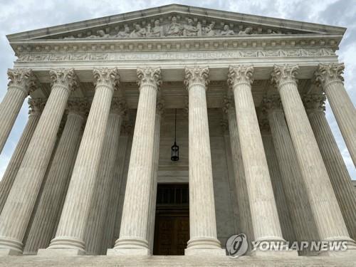 미국 연방대법원 [로이터=연합뉴스]