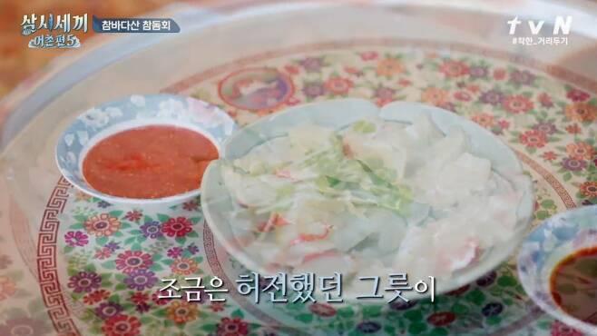 삼시세끼에서 선보인 참돔회.(tvN 삼시세끼 갈무리)© 뉴스1