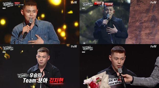 '보이스코리아 2020' 골든(김지현, 구 지소울)
