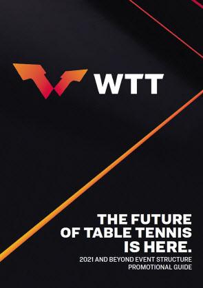 탁구의 미래는 여기에 있다'고 선언한 WTT의 제안서 표지