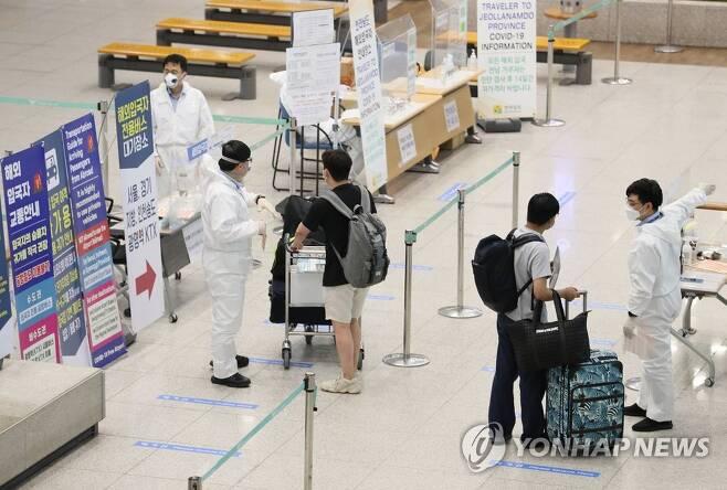 인천국제공항 [연합뉴스 자료 사진]