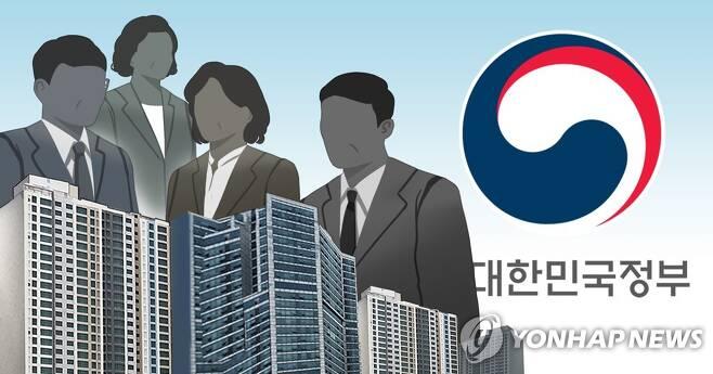 다주택 보유 고위공직자 (PG) [김민아 제작] 일러스트