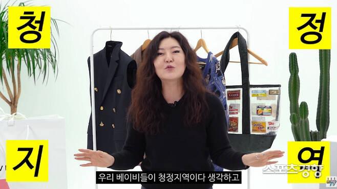 유명 스타일리스트 한혜연의 채널 '슈스스TV'의 '내돈내산' 콘텐츠가 '뒷광고(유료 광고 기재하지 않은 PPL)'임이 알려지면서 대중의 공분을 사고 있다. 사진 유튜브 캡처