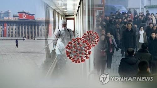 북한 코로나19로 인한 경제난 [연합뉴스TV 제공·재판매 및 DB 금지]