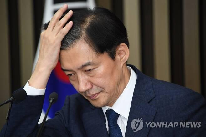 조국 전 법무부 장관 [연합뉴스 자료사진]