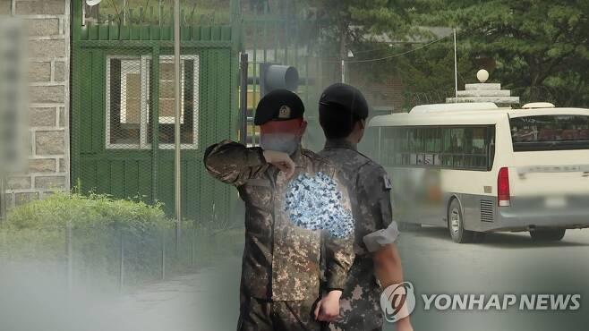포천 군부대 병사 무더기 확진…주둔지 전 병력 격리 (CG) [연합뉴스TV 제공]