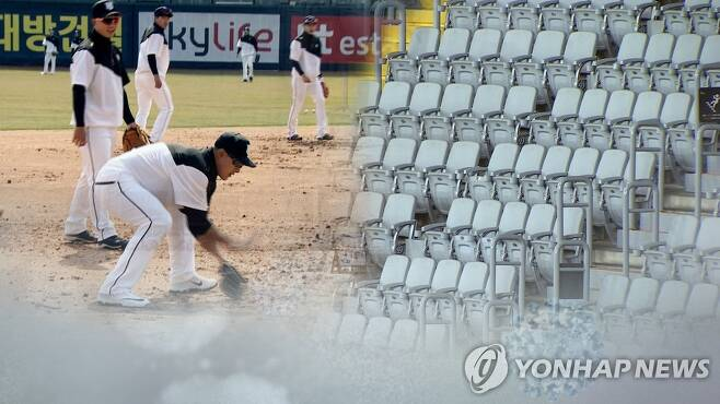 """""""프로 스포츠 관중 입장 재개 논의…최소인원부터 입장"""" (CG) [연합뉴스TV 제공]"""