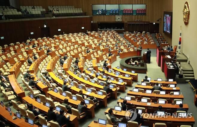 2020년 7월 23일 국회 본회의 [연합뉴스 자료사진]