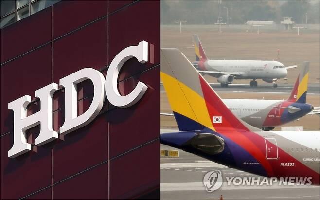 HDC현대산업개발-아시아나항공 인수 [연합뉴스 자료사진]