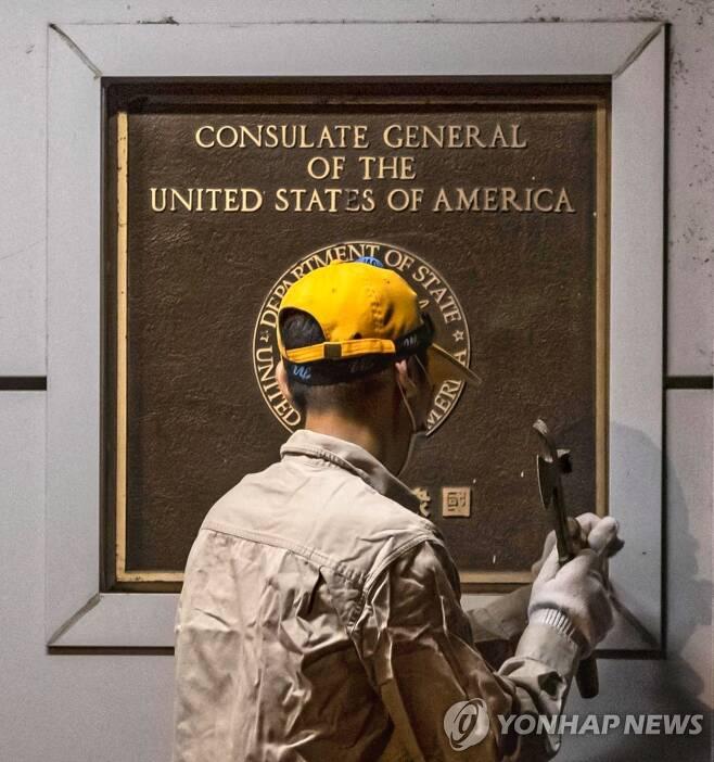 청두 주재 미국 총영사관 현판 떼는 인부 (청두 EPA=연합뉴스) 중국 쓰촨성 청두에 있는 미국 총영사관에서 26일 한 인부가 '청두 주재 미국 총영사관'이라고 적힌 현판을 제거하고 있다. 중국은 전날 미국 휴스턴의 자국 총영사관 폐쇄 조치에 맞서 청두 주재 미국 총영사관 폐쇄를 요구했다. leekm@yna.co.kr
