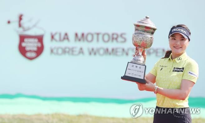 유소연 기아자동차 제34회 한국여자오픈 우승 [연합뉴스 자료사진]
