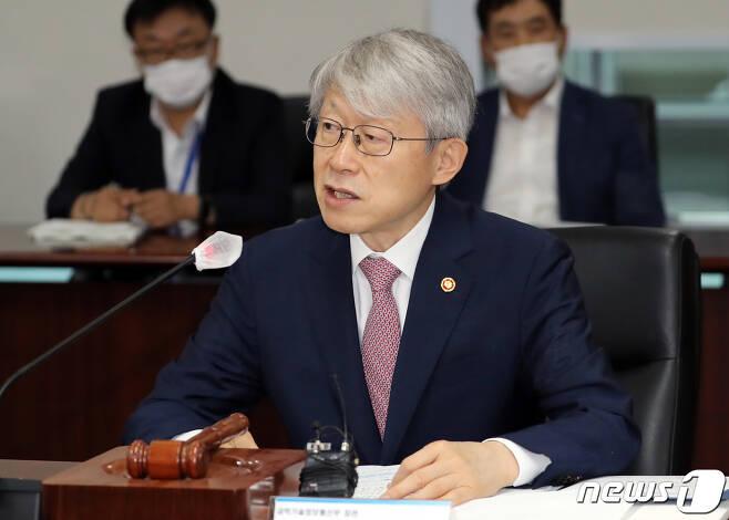 최기영 과학기술정보통신부 장관. 2020.7.27/뉴스1 © News1 장수영 기자