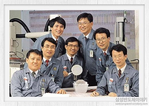 1992년 세계 최초 64M D램 개발 주역인 삼성전자 개발팀의 모습. 사진 가운데가 당시 개발팀장이었던 권오현 삼성전자 상임고문. [사진 삼성전자]
