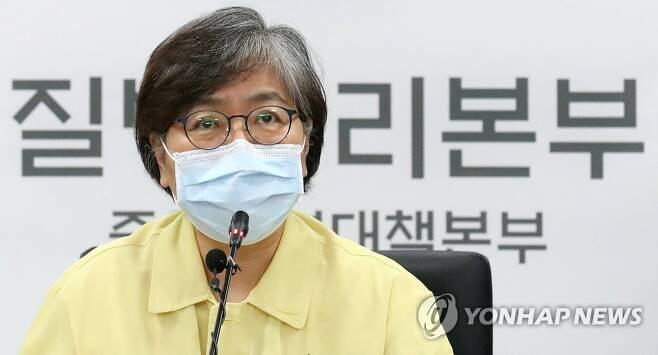 코로나19 전체회의에서 발언하는 정은경 본부장 [연합뉴스 자료사진]