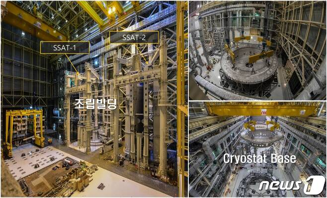 ITER 국제기구 건설 현장 내 토카막 조립동 내부.  SSAT는 대한민국이 주도해 만든 ITER 부품 조립 시설.. (과학기술정보통신부 제공) 2020.7.28/뉴스1 © News1 김진환 기자