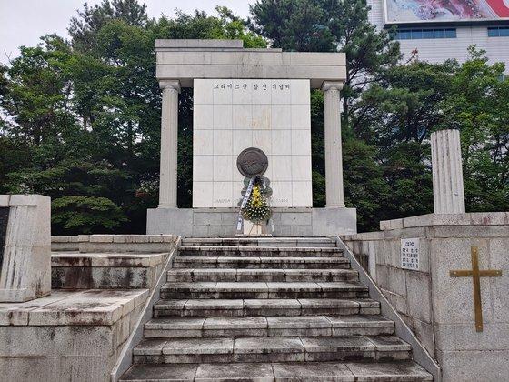 영동고속도로 여주휴게소 구석에 자리한 그리스군 참전기념비. 김민욱 기자