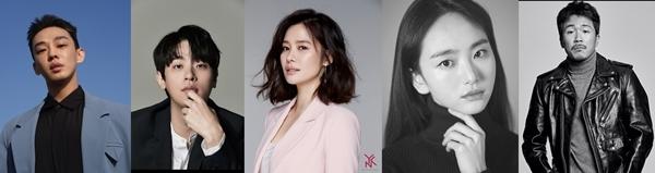넷플릭스 지옥 연상호 유아인 박정민 김현주 / 사진=각 소속사 제공