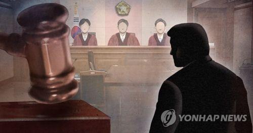강간 상황극 항소심 다음 달 12일부터 진행 [제작 최자윤] 일러스트