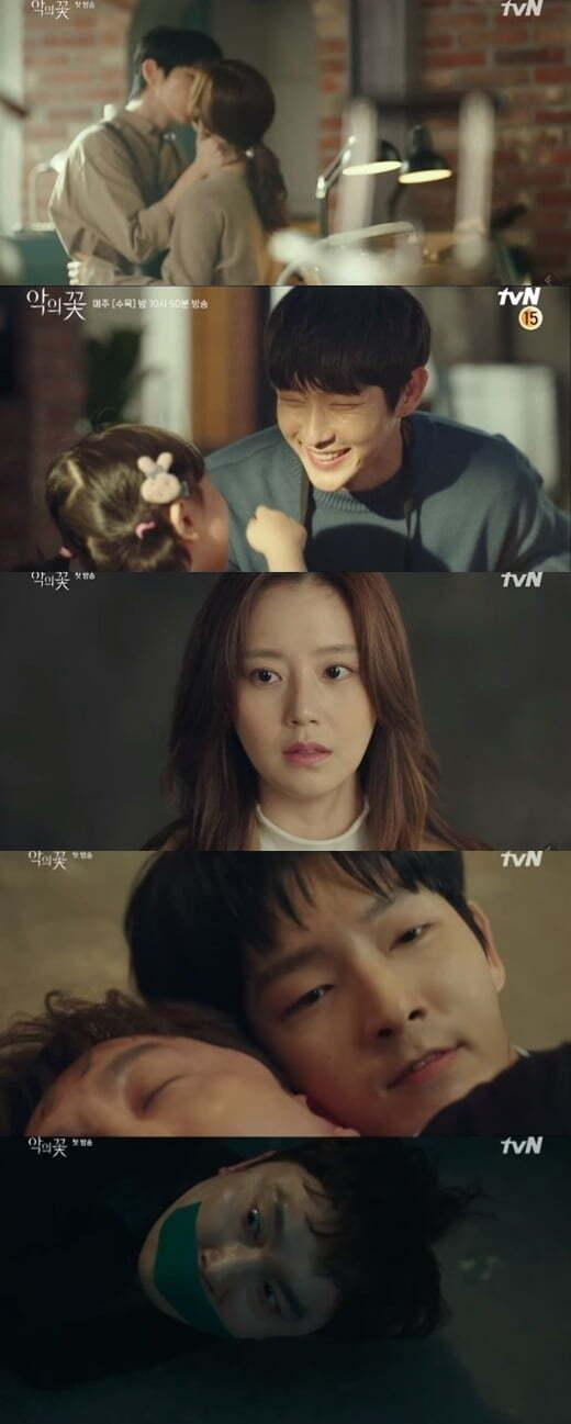 '악의 꽃' 이준기 /사진=tvN 방송화면 캡처