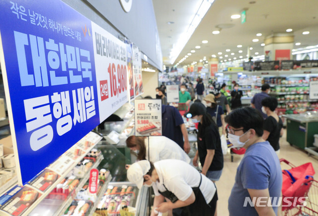 [서울=뉴시스] 박민석 기자 = 서울 시내의 한 대형 마트에서 많은 시민들이 상품을 고르고 있다. 2020.07.05. mspark@newsis.com