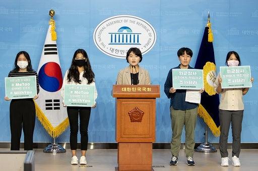 기본소득당 신지혜 상임대표(가운데) 등이 30일 국회에서 기자회견을 하고 있다. 기본소득당 제공
