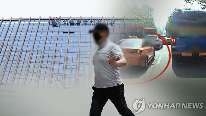 구급차 방해 택시기사(CG) [연합뉴스TV 제공]