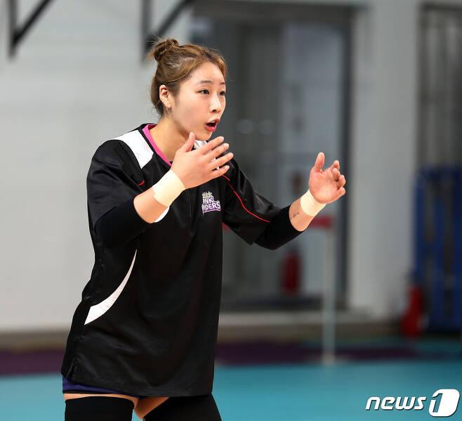 흥국생명 리베로 박상미. (흥국생명 배구단 제공) © 뉴스1