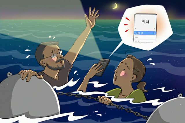 바다에 빠진 제시카는 갤럭시S10의 전화, 문자 메시지 기능을 이용해 해상 구조대에 연락을 취했다. (사진=삼성전자)