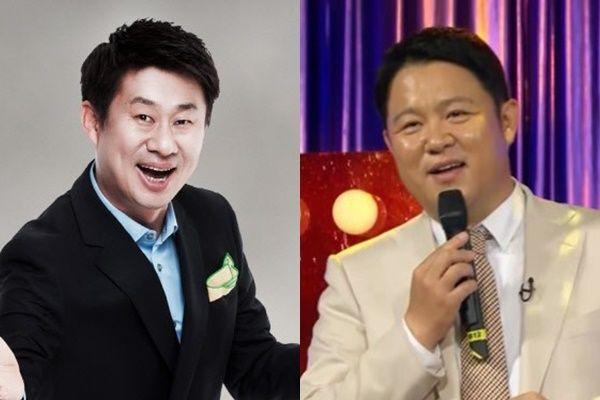 남희석, 김구라ⓒA9미디어, MBC