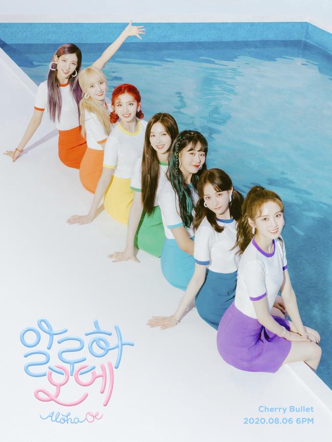 6일(목), 체리블렛 디지털 싱글 2집 '알로하오에' 발매   인스티즈