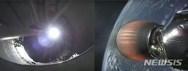 [서울=뉴시스] 박미소 기자 = 우리 군의 독자 통신위성 아나시스(ANASIS) 2호를 실은 팰컨9 로켓이 20일 오후(미국 현지시간) 미국 플로리다주 케이프커내버럴 공군기지에서 발사돼 우주로 향하고 있다. (사진=스페이스X 유튜브 캡쳐) 2020.07.21.  photo@newsis.com