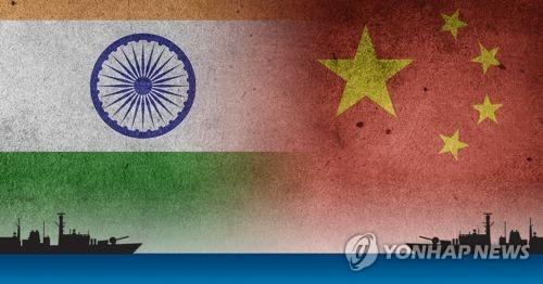 인도와 중국의 대치 [제작 반종빈, 일러스트]