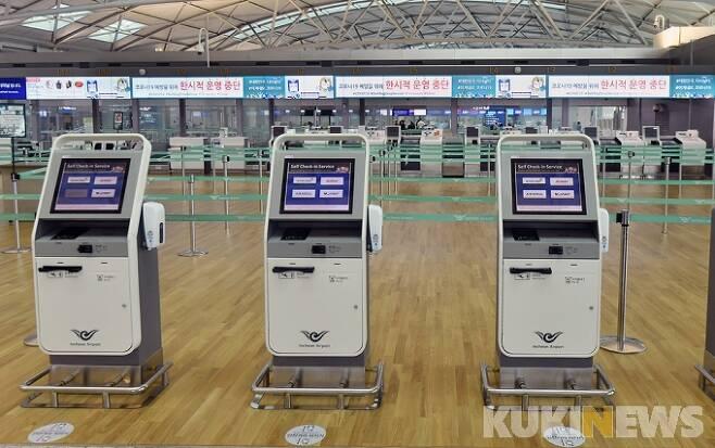 지난달 28일 오전 인천국제공항 1터미널이 발권 창구에 '한시적 운영 중단' 문구가 게시되어 있다.