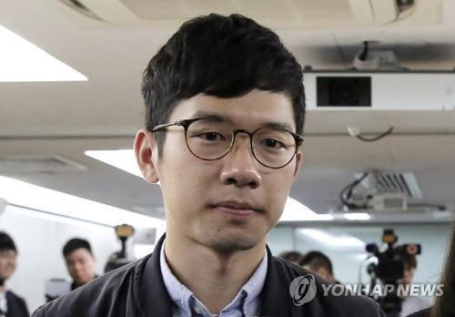홍콩 민주화 인사 네이선 로 [AP=연합뉴스 자료사진]