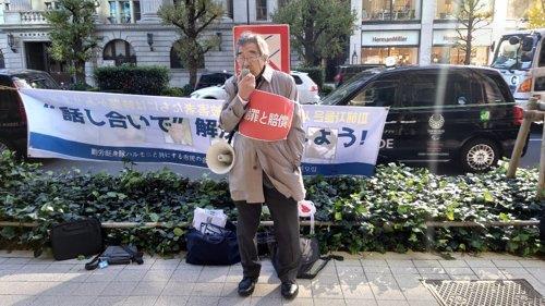 한국 대법원의 강제 징용 배상 판결 이행을 촉구하는 일본 시민단체 회원 [도쿄=연합뉴스 자료사진] 2019.11.29