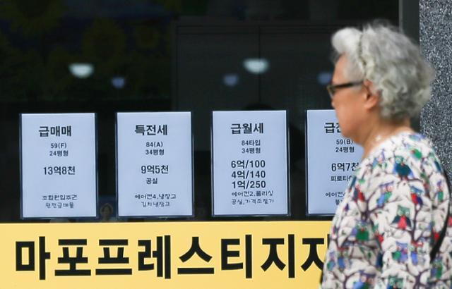 7월 31일서울 마포구에 부동산중개업소 모습. 연합뉴스