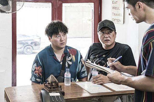 김대명(왼쪽) 곽도원은 '국제수사'를 통해 작정하고 코믹 연기를 펼친다. /쇼박스 제공