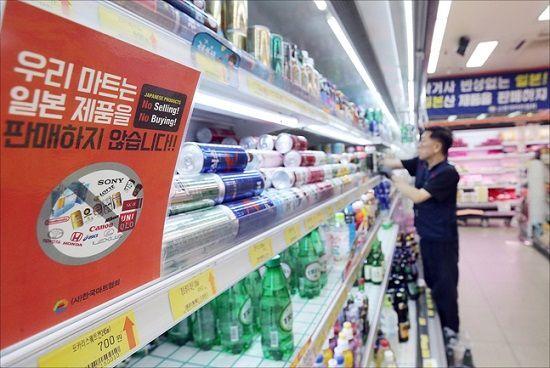 서울 한 마트에 일본 제품을 판매하지 않는다는 안내문이 부착돼 있다. ⓒ데일리안 홍금표 기자